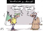 caraicature-caricature_865661688